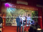 Award winner for best businesses between Sri Lanka and China in Beijing-2009