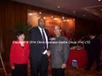 Meeting with Hon Minister Milinda Moragoda in Beijing-2009